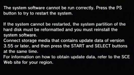 System softwareerror